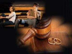 Выписка бывшего супруга