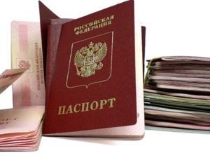 Регистрация договора аренды участка