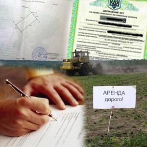 Субаренда земельного участка-договор