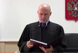 Суд по установлению сервитута