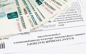 Оплата госпошлины и налога