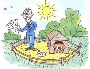 Земельный налог с физлиц