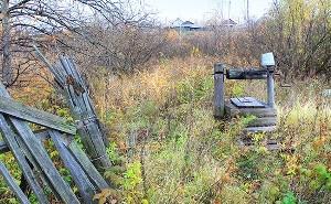 Принудительное изъятие земельного участка