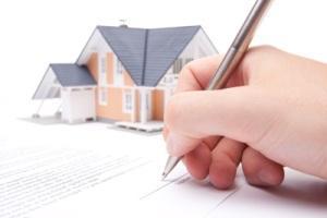 Договор по продаже земли