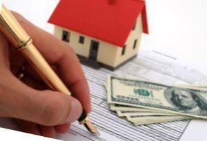 Налоговый вычет при продажи земли