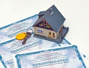 Акт на право собственности