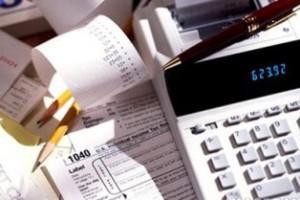 Уменьшение размера налога