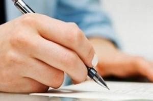 Регистрация прав в ФСК