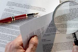 Анализ документов, подтверждающих собственность
