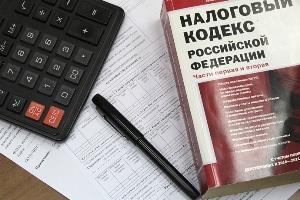 Порядок оплаты налога