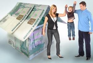 С использованием материнского капитала