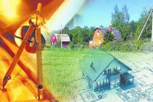 Как сделать электронный кадастровый учет земельного участка