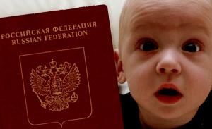 Вписать ребенка в загранпаспорт родителя
