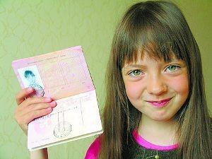 Загранпаспорт старого образца на ребенка до 14 лет