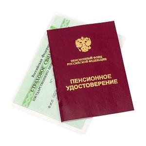 Без паспорта