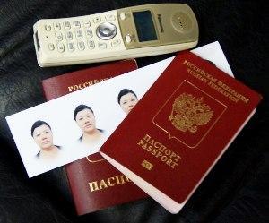 Перечень документов для нового загранпаспорта