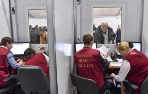 Какие страницы в российском паспорте нужно сделать копию для загран паспорта