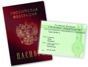 Узнать по паспорту
