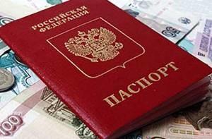 Размер пошлины на загранпаспорт