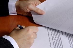 Что такое соглашение?