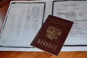 Также ксерокопия паспорта