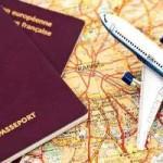 Загранпаспорт детям от 14-18 лет