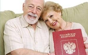 Пример заявления для загранпаспорта нового образца пенсионерам