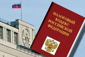 Нужен ли иностранцу ИНН в России?
