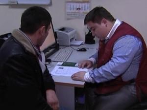 Инн у гражданина таджикистана с видом на жительство