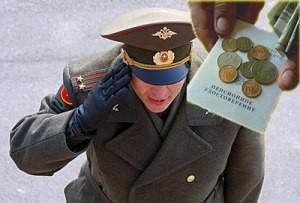 Нужен ли СНИЛС военнослужащему