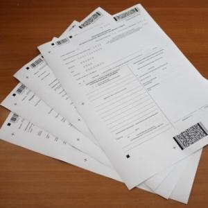 Применение уточненного документа