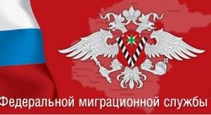 Вологодская область новые реквизиты для оплаты госпошлины за загранпаспорт старого образца