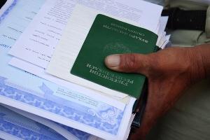 Для иностранных граждан