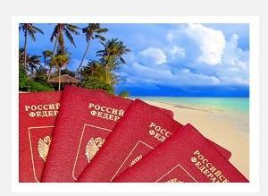 Делаем загранпаспорт без военного билета