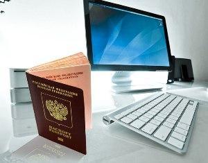 Заполнить заявокние на загранпачпорт