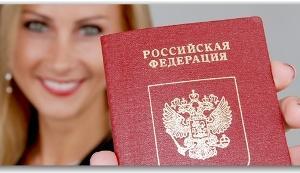 Замена загранпаспорта: по истечении срока или в любой другой момент, сроки, стоимость