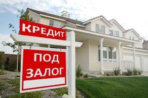Ипотека и правила заполнения договора