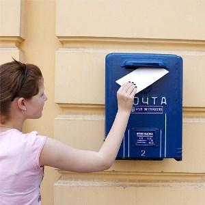 Отправить ТК по почте