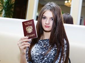 Загранпаспорт ребенку от 14 до 18