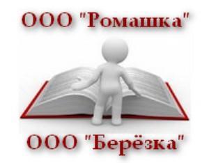 Запись в ТК о переименовании организации