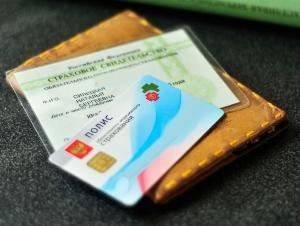 Что такое страховой номер индивидуального лицевого счета
