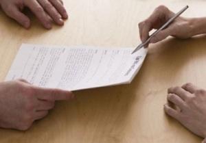 Регистрация права пользования