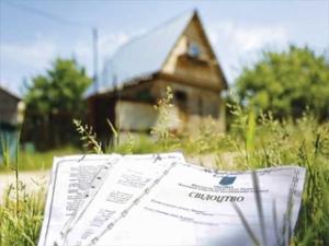 Приватизация муниципальной земли