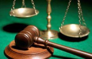 Что такое признание прав собственности?