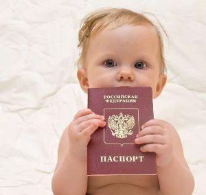 Реально ли сделать загранпаспорт за 1 день?