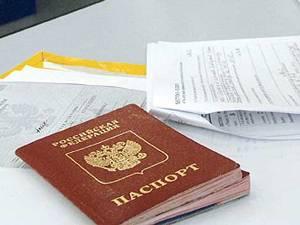 Как сделать загранпаспорт?