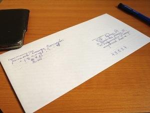 Замена ИНН по почте