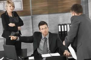 Запись при увольнении