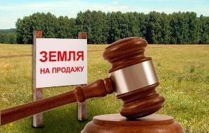 Право собственности юридических лиц