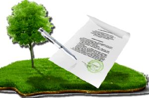 Документы потверждающие право собственности